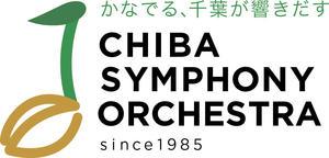 千葉交響楽団