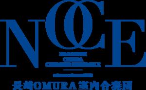 長崎OMURA室内合奏団