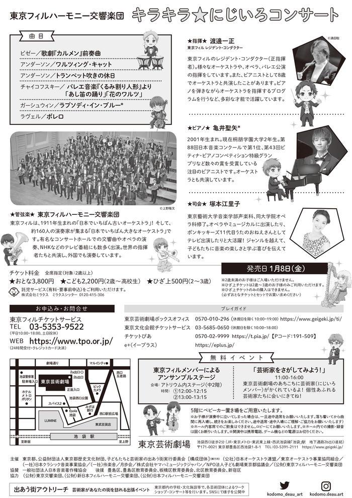 A3_kogei_web-2.jpg